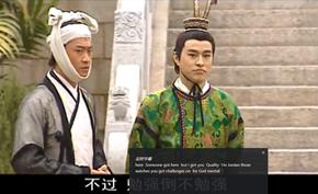 [技巧] 关闭谷歌浏览器的实时字幕功能 避免在观看中文视频时产生干扰