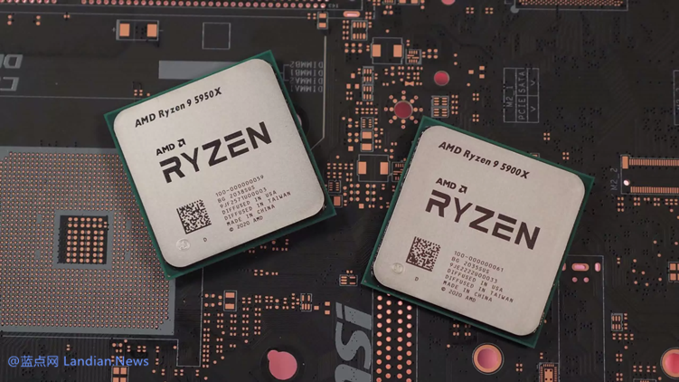 AMD承认使用ZEN 3架构的处理器存在幽灵漏洞威胁 但并不值得修复