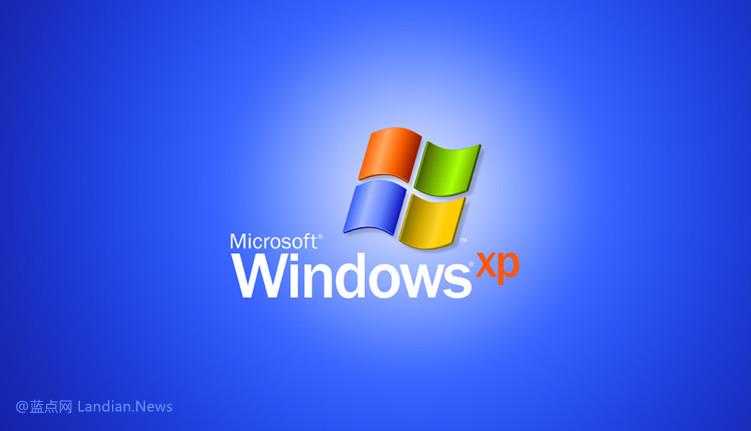 #售后服务真的很重要# 有勒索软件竟然专门为XP系统定制开发解密工具