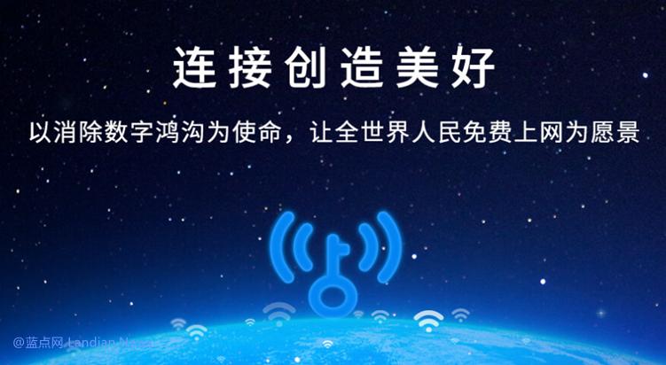 传奇虎360拟收购热门应用WiFi万能钥匙但因价格存在分歧尚未达成协议
