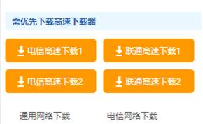 江苏网信办开展专项整治行动对华军软件园等违规网站进行约谈整改