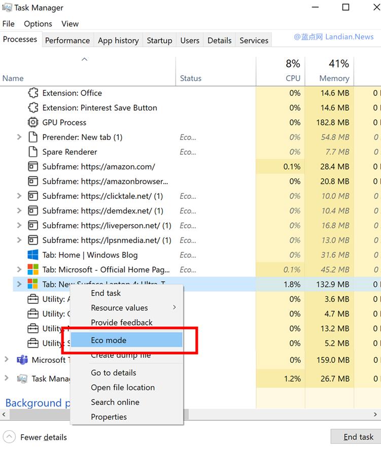 微软改进Windows 10任务管理器 现在可以单独限制特定进程资源使用-第1张