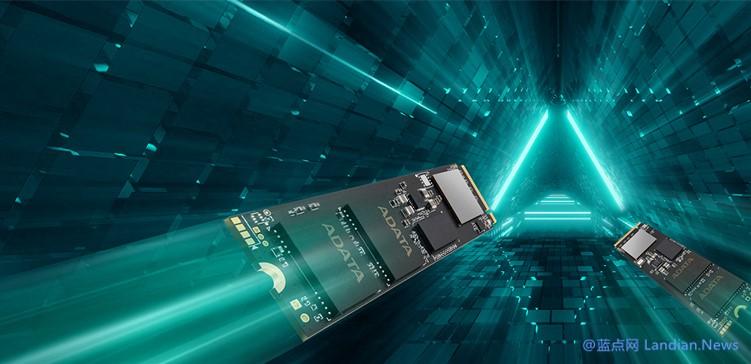威刚为游戏玩家推出高性能刀锋固态盘 采用PCIe 4.0速度可达7400MB/S