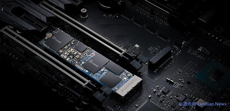 英特尔推出傲腾内存与QLC固态盘结合的存储器H20 只需要使用1个M2接口