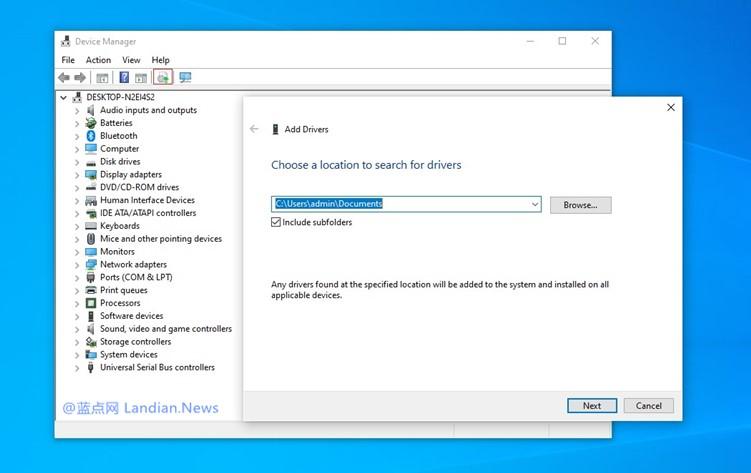 微软正在改进Windows 10设备管理器驱动管理 可以快速加载新驱动程序