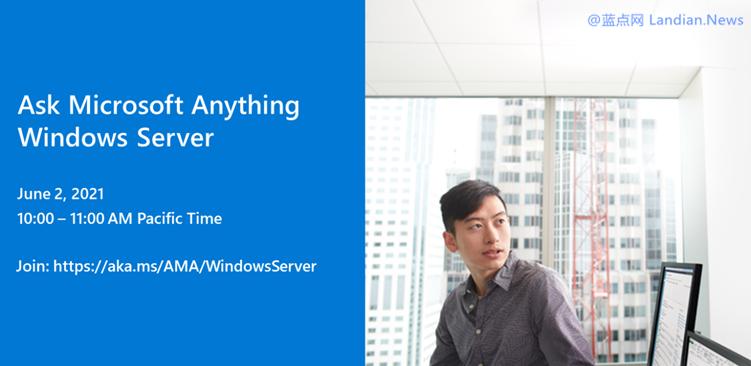 微软宣布推出Windows Server 2022 RTM版 新版本很快将抵达GA阶段