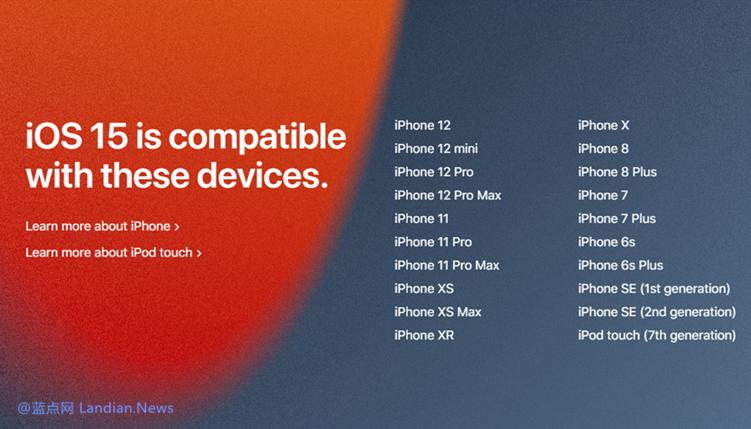 苹果公布iOS 15系列机型支持列表 iPhone 6S/6SP/初代SE依然可以升级