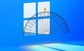 在微软疯狂的暗示下Windows 11呼之欲出 连彩蛋夹角都是11°的