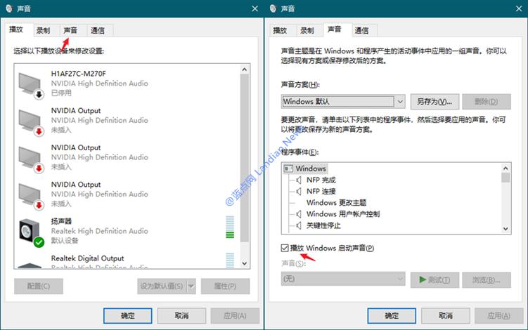 前微软用户体验团队主管解释为什么默认禁用Windows 10的开机提示音
