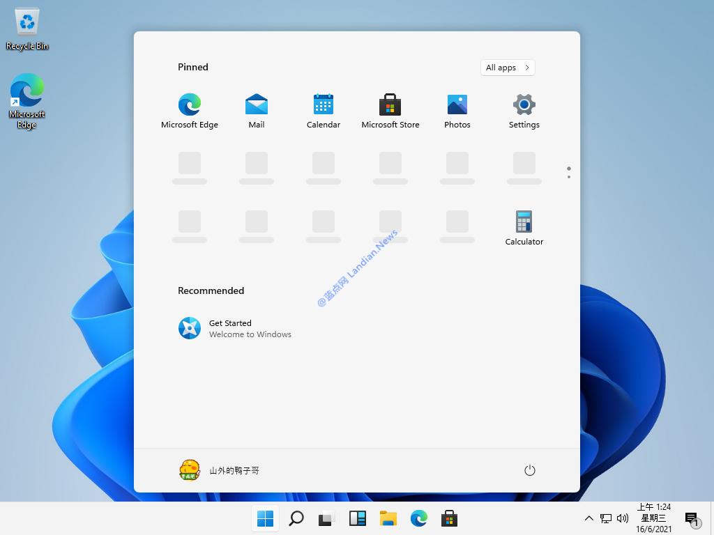 微软推出Windows 11 Beta Build 22000.184版 临近发布的问题修复