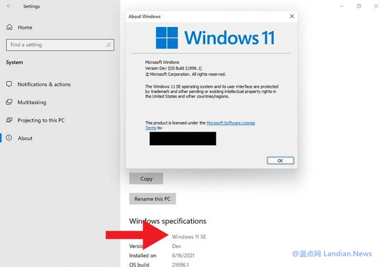 泄露版镜像表明微软还在开发Windows 11 SE版 具有功能限制为云电脑提供