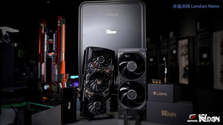 七彩虹推出售价3.2万元的RTX 3090 KUDAN显卡 自带LCD显示屏和水冷装置