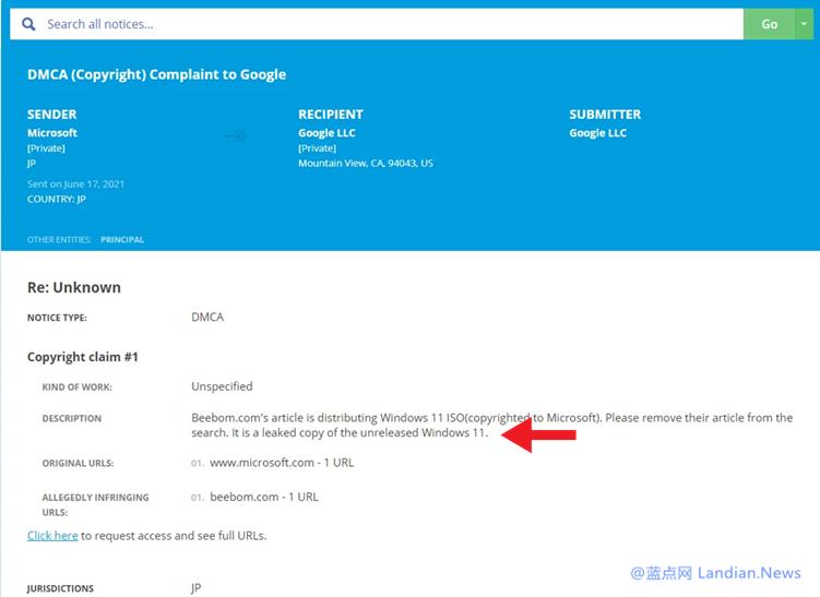 这可能是微软首次承认有Windows 11版:微软要求托管网站删除泄露镜像-第1张