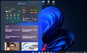 泄露的Windows 11开发版还可以通过注册表修改多个功能进行自定义