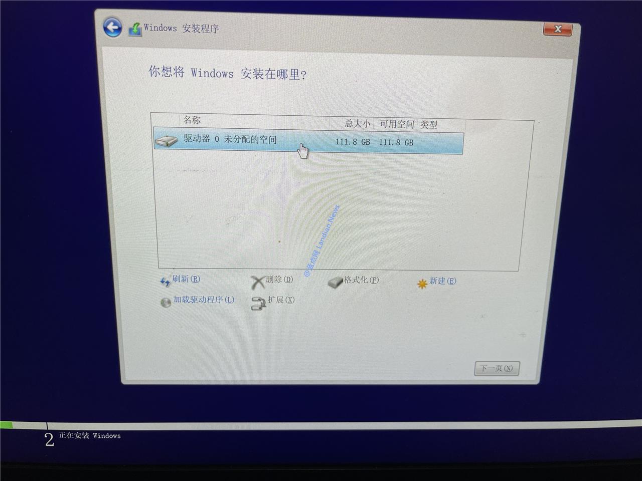 [教程] 绕过TPM2.0和CPU兼容列表 在物理机上安装Windows 11系统