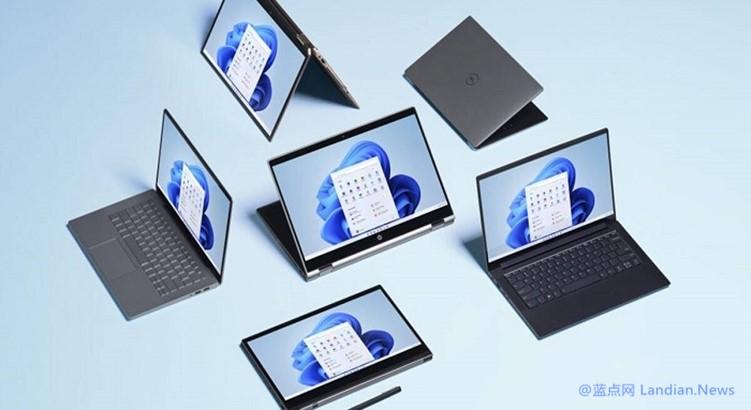 微软表示所有受支持的Windows 10设备将在2022年免费升级Windows 11