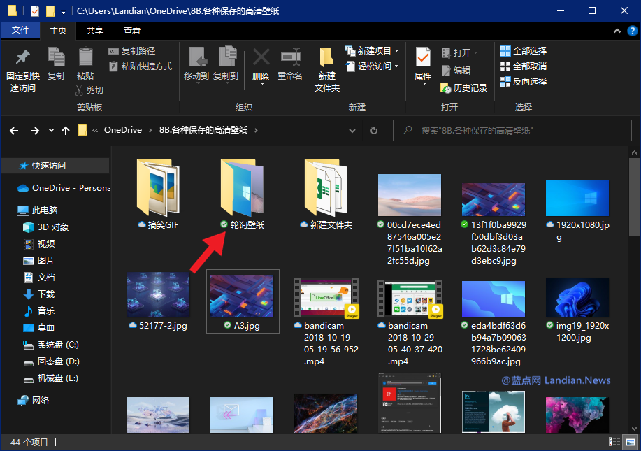 微软更改Windows 11资源管理器文件夹显示 不再以缩略图形式显示内容
