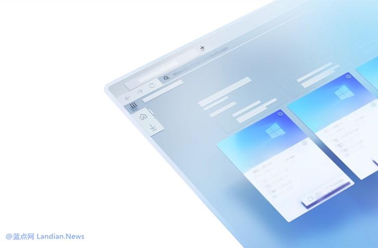 微软云PC用户界面提前泄露 看起来像是直接通过浏览器进行远控
