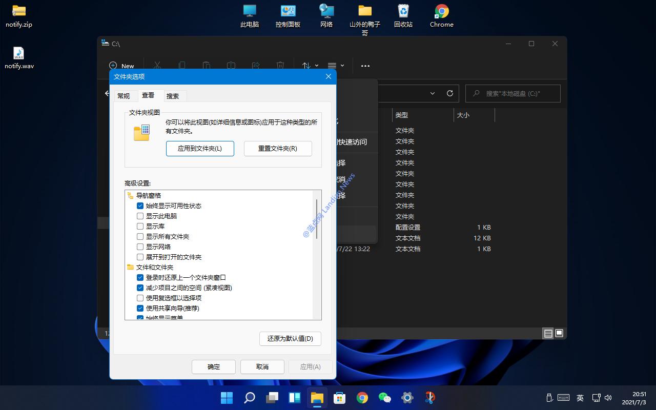 [画廊] Windows 11 这非常奇怪的资源管理器和上下文菜单