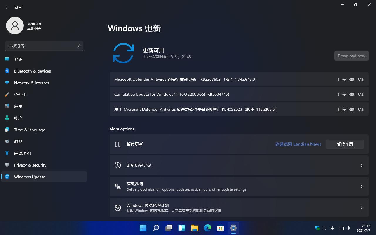 [清单] Windows 11 Dev Build 22000.65开发预览版所有已知问题列表