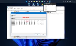 妙啊!修改注册表二进制值可以将Windows 11任务栏移动到顶部