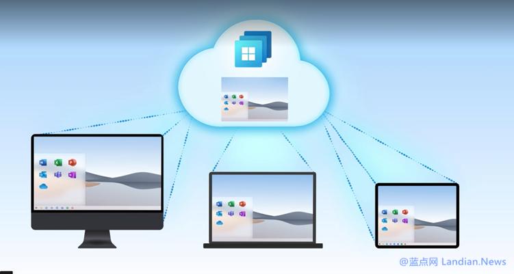 微软正式推出Windows 365 Cloud PC为企业提供更便捷的始终在线体验