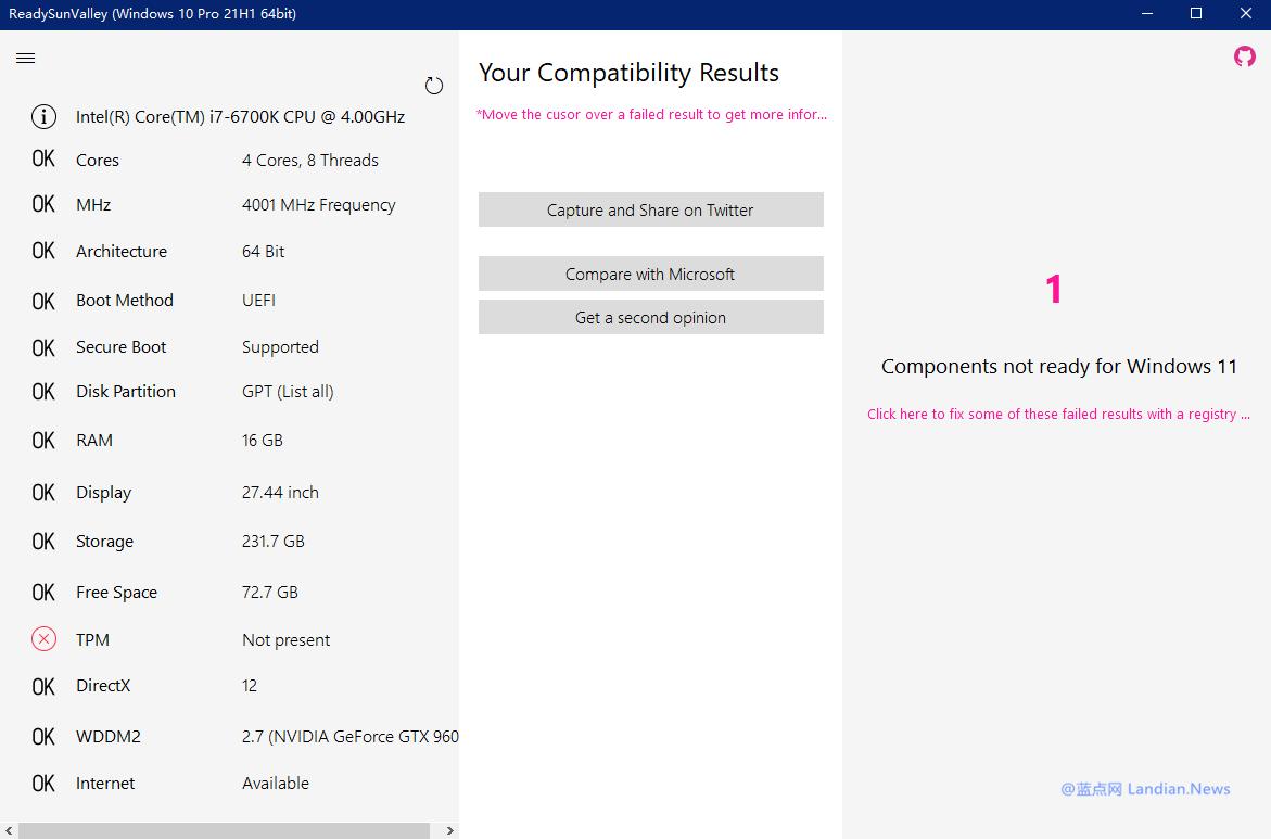 [新工具] 检查你的PC是否支持Windows 11以及自动添加注册表绕过限制