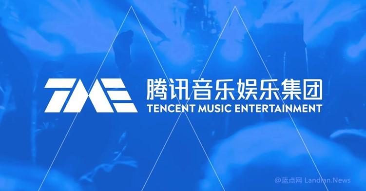 国家市场监督管理总局依法责令腾讯公司解除网络音乐独家版权