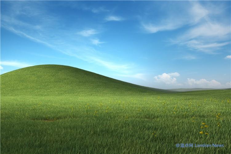 微软设计团队发布重制后的经典怀旧版XP壁纸/回形针/纸牌/画图壁纸