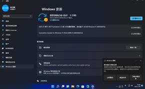 微软推出Windows 11 Dev Build 22000.71版 优化部分功能并修复已知问题