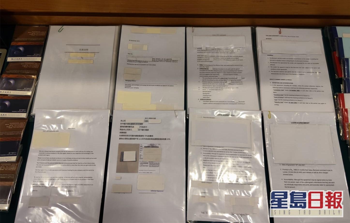 香港海关破获利用虚拟货币USDT洗钱案 犯罪团伙通过空壳公司洗钱12亿