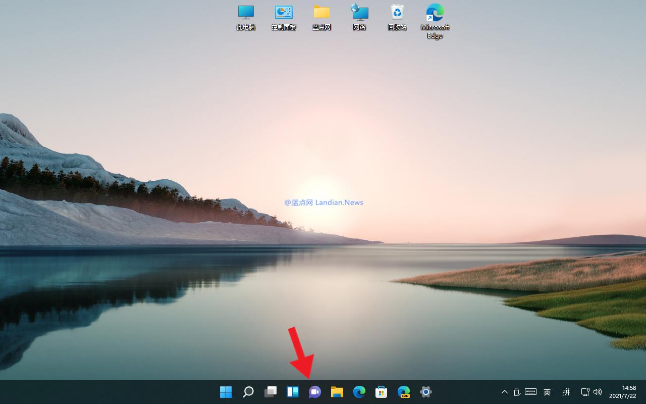 中文用户现在也可以使用Windows 11集成的Microsoft Teams进行会话