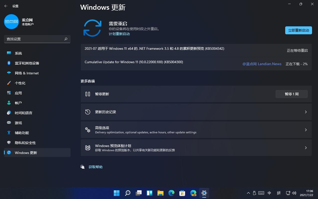 [清单] Windows 11 Dev Build 22000.100版已修复问题和已知问题列表