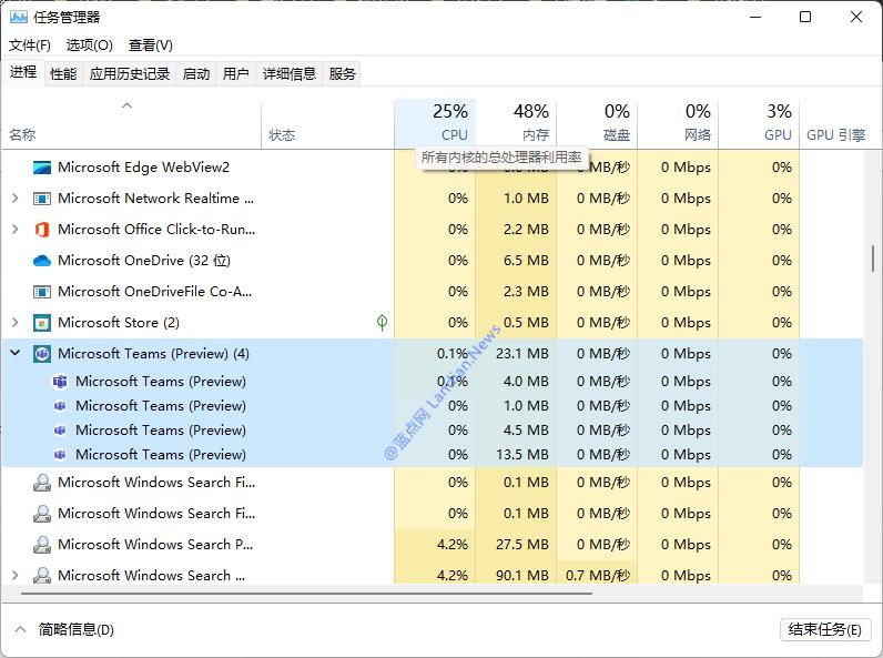 如果你不使用那可以卸载微软在Windows 11里推送的Teams聊天应用