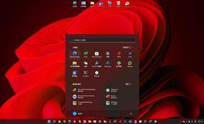 [桌面壁纸] 换个壁纸换个心情:Windows 11默认壁纸红色版下载