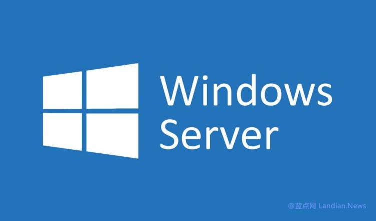 Windows Server 2022提供10年支持 自此服务器版全面迈向长期服务分支
