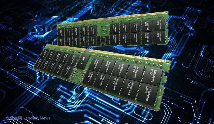 三星将生产容量高达768GB的DDR5内存满足服务器和高性能计算需求