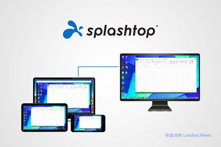 [正版软件] 知名远程控制桌面软件Splashtop Solo/Pro版低至399元起
