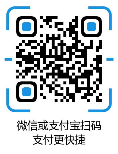 爱奇艺黄金/星钻会员联合京东会员促销 新用户99元起联合会员123元