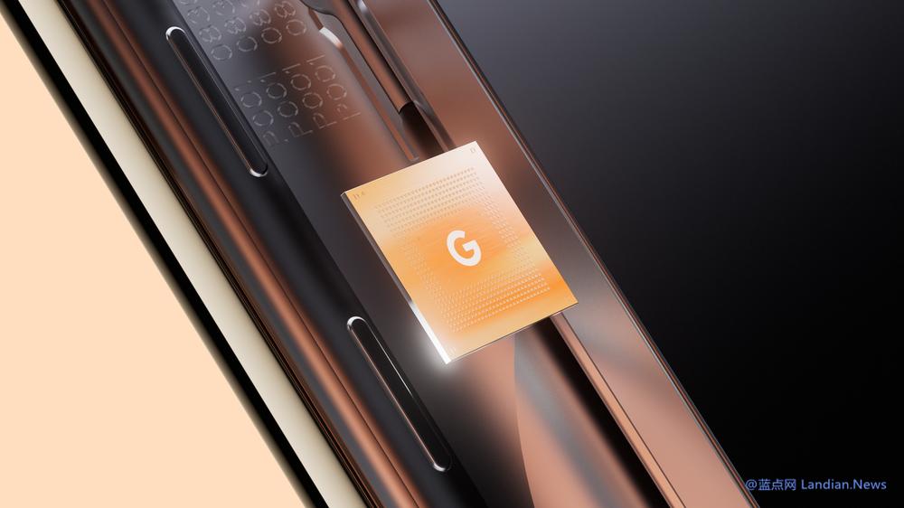 谷歌公布Pixel 6系列智能手机新工业设计 搭载谷歌自研的Tensor处理器