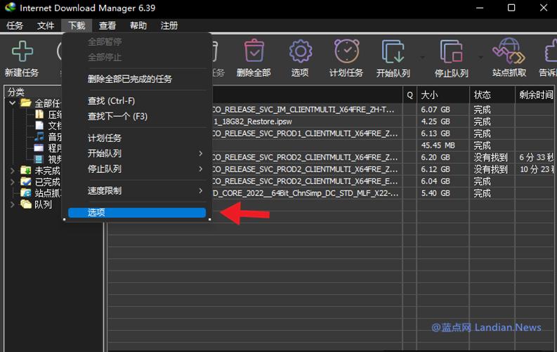 [教程] 百度网盘不限速下载新方法 暴力猴解析配合IDM下载器20MB/S+