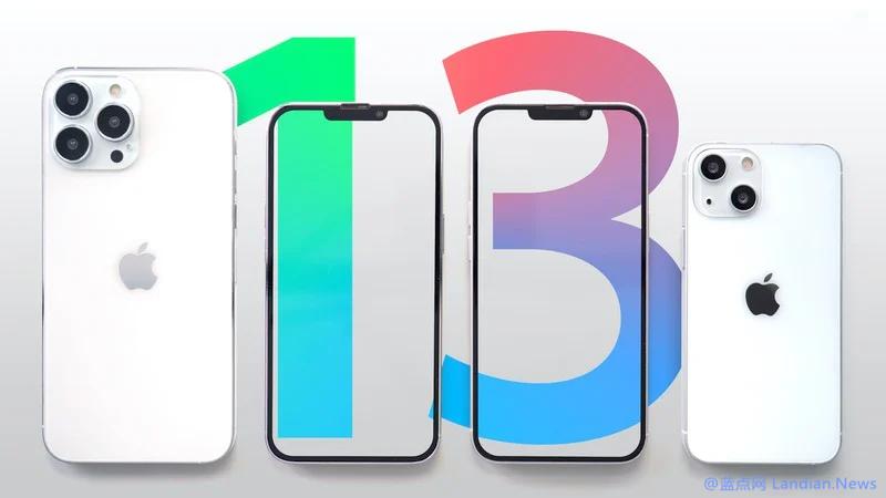 郭老师发布消息称iPhone 13将提供1TB版 而64GB版已经不再提供