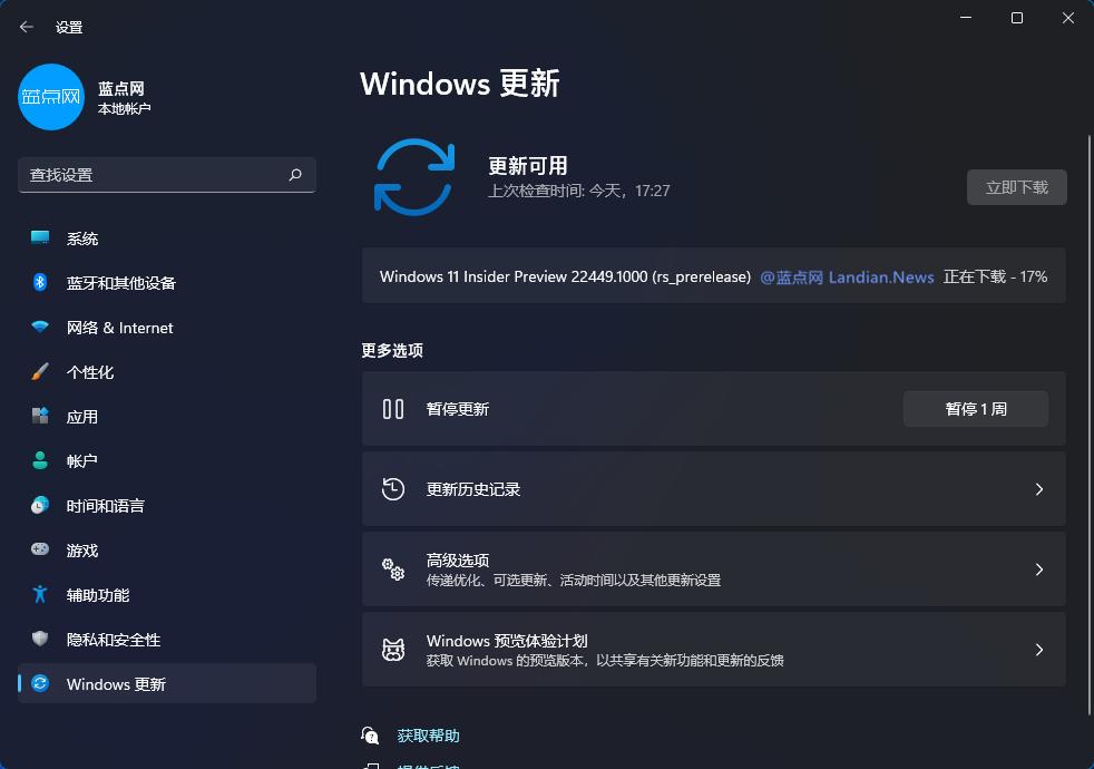[教程] 和微软斗智斗勇 修改组策略/注册表 删改文件升级Windows 11