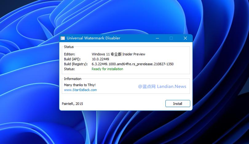 [小工具] 移除Windows 11 Dev Build 22449+版桌面右下角水印