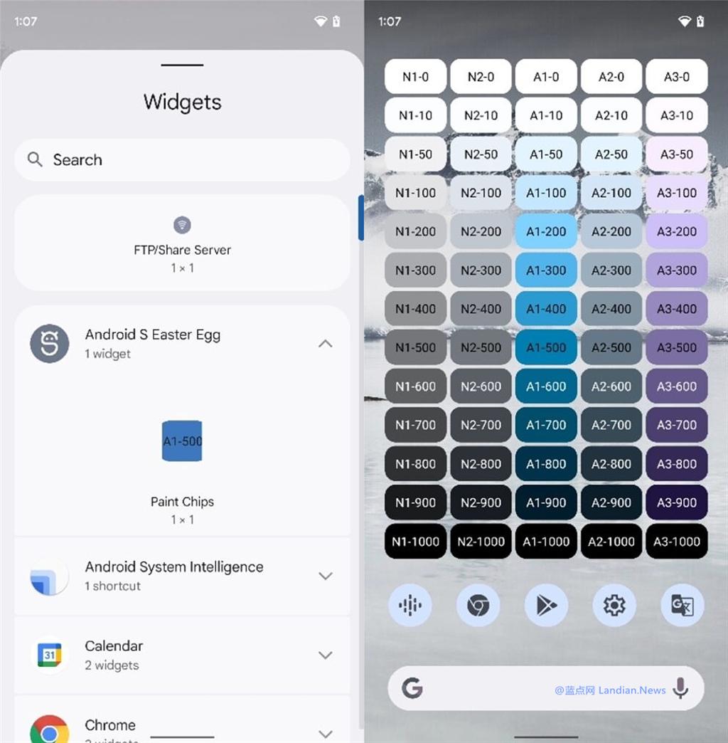 谷歌推出Android 12 Beta 5版 此版本为最后的测试版也是候选发布版