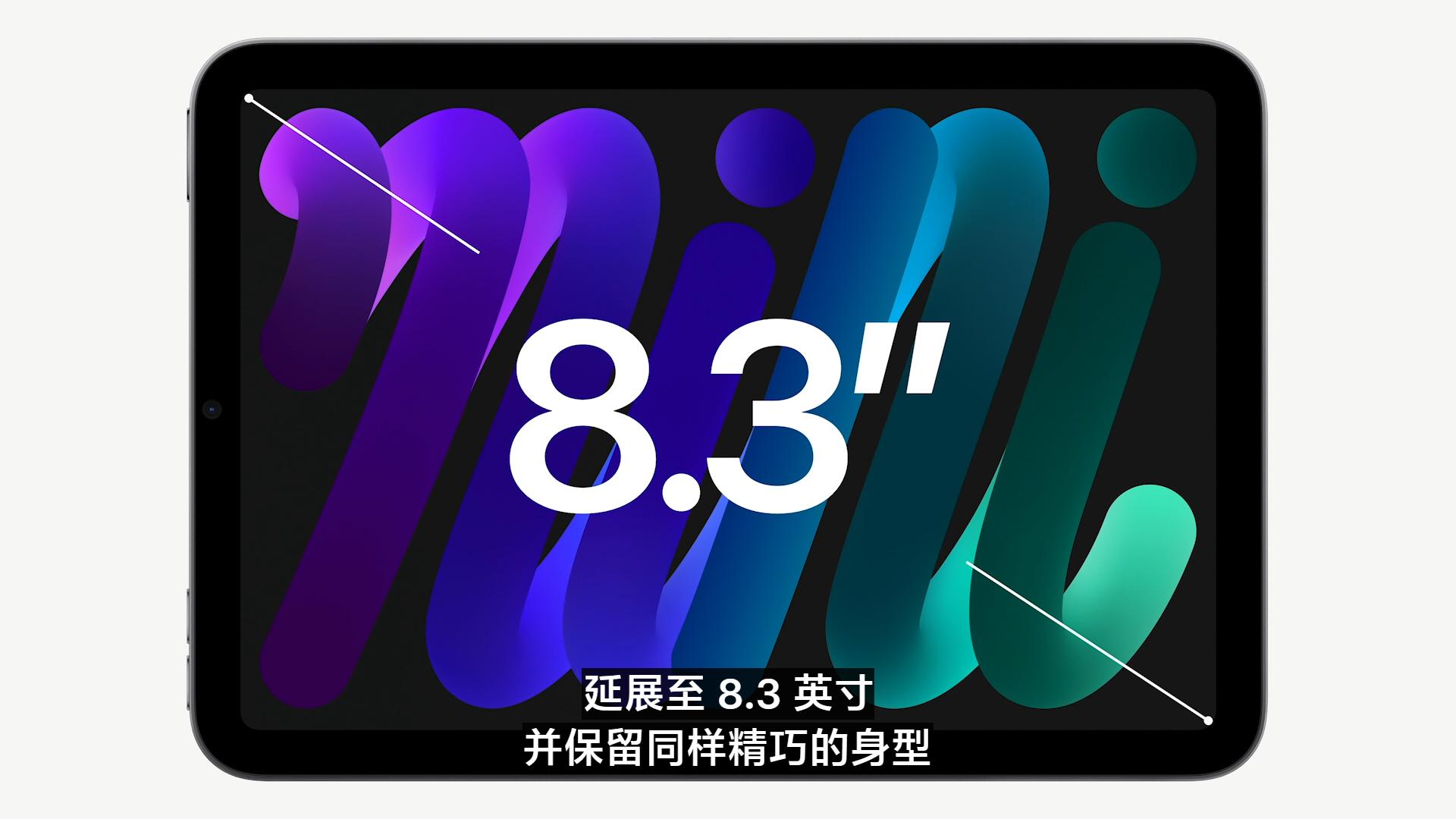 苹果推出iPad mini 5采用全面屏设计支持指纹识别 采用USB-C支持5G