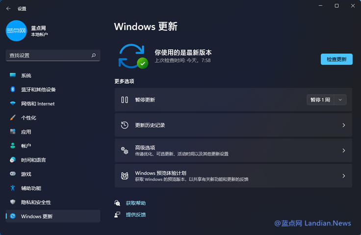 微软推出Windows 11 Dev Build 22458版 新功能没有已知问题不少