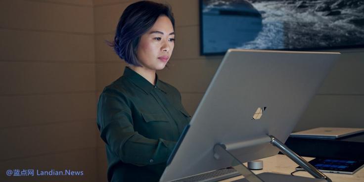 微软宣布推出Microsoft Office LTSC 2021长期服务版提供离线和5年支持