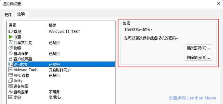 [教程] VMware Workstation添加vTPM模块兼容Windows 11系统