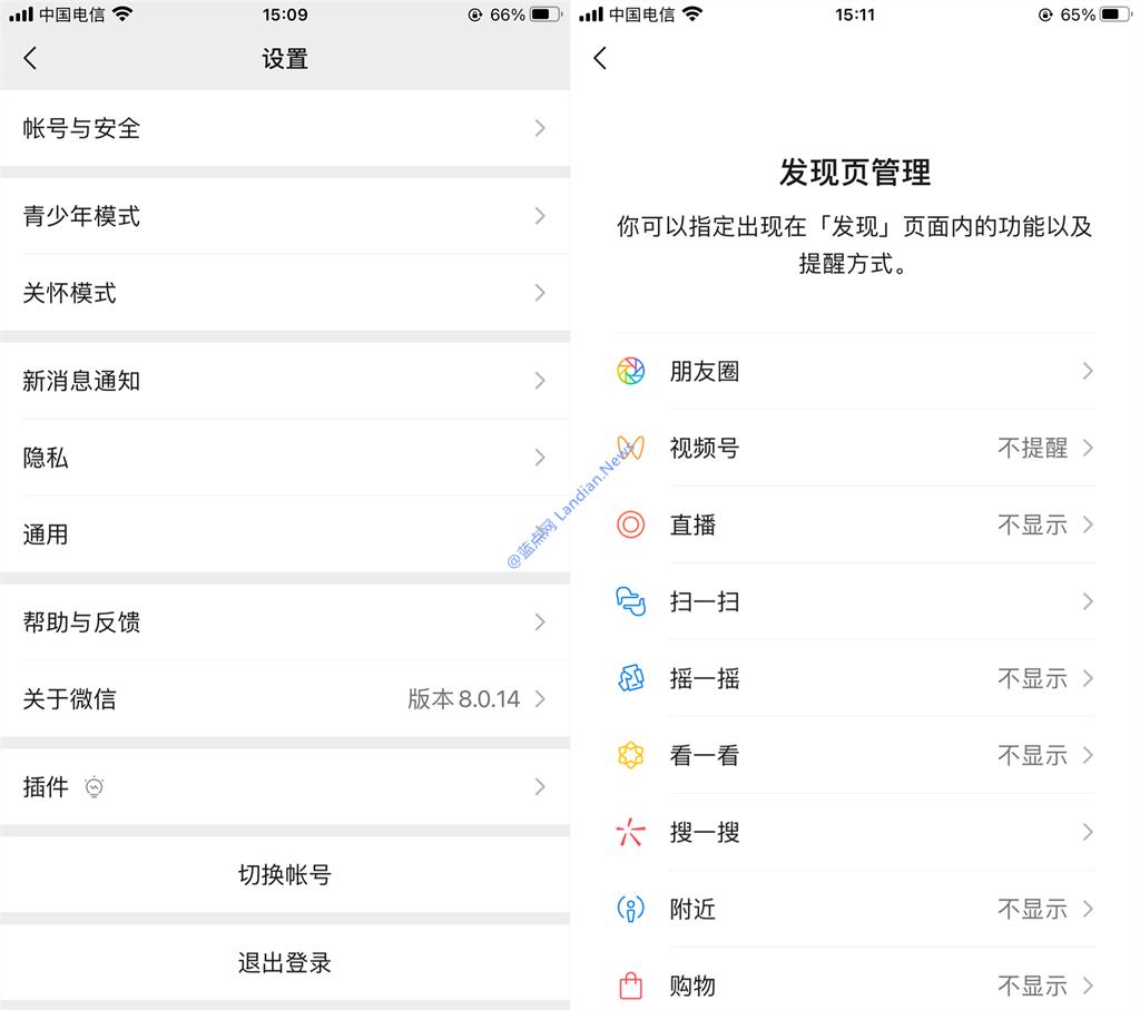 微信8.0.14版发布 群聊现在也可以折叠、新增关怀模式